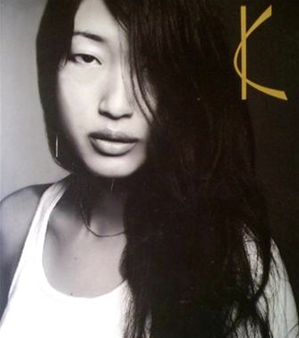 KA Magazine Vol. 3 Cover - Jihae Kim