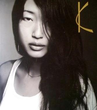 KA Magazine Vol. 3 Cover - Jihae Kim